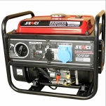 Generator digital SENCI SC-4200IF , Invertor, Benzina
